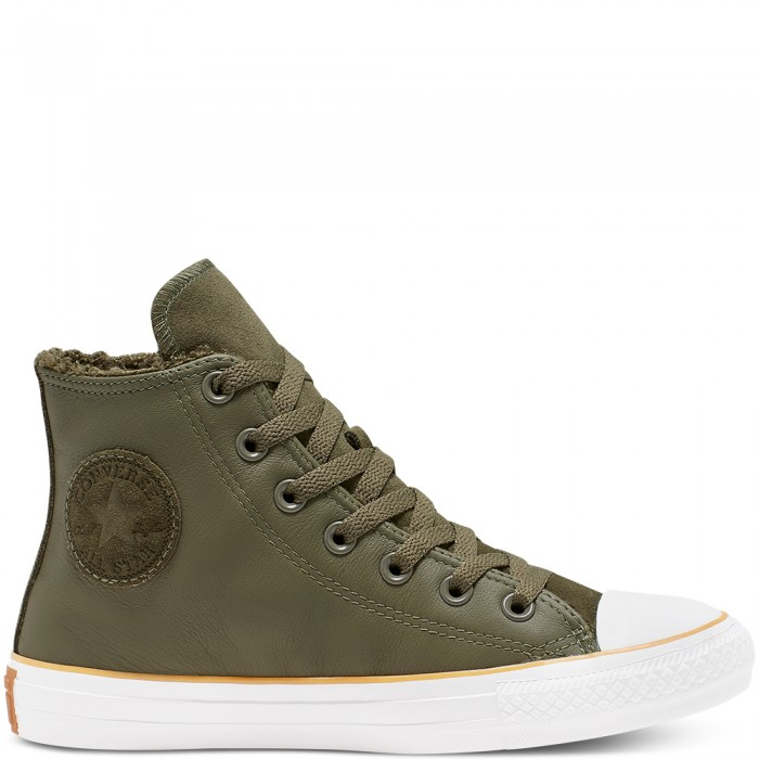 Кеды Converse CTAS High Frosted Dimensions 166126C